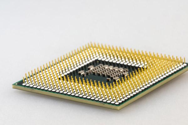 Welke processor? Expert helpt je verder!