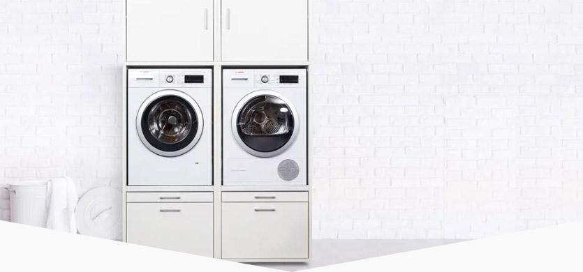 Wastoren Wasmeubel Kopen Voor Wasmachine En Droger Expertnl